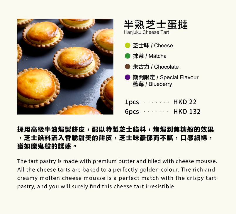 Hanjuku_Webpage_dummy-03.jpg