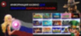 список онлайн казино с быстрыми выплатами фото