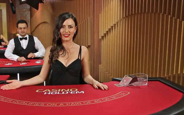 The features of live dealer casinos