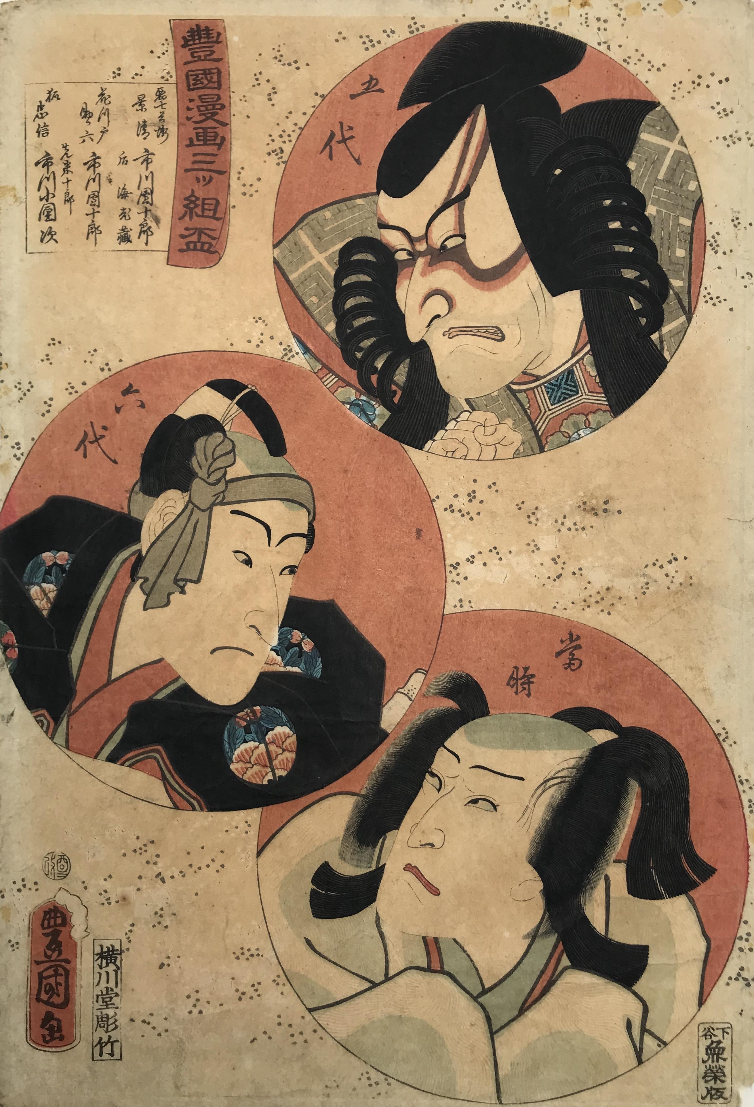 3 Kabuki Actors