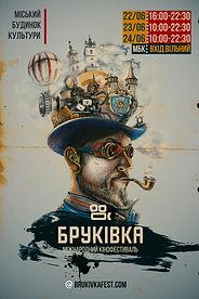 постери (2).jpg