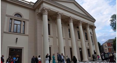 Ренесанс Будинку культури