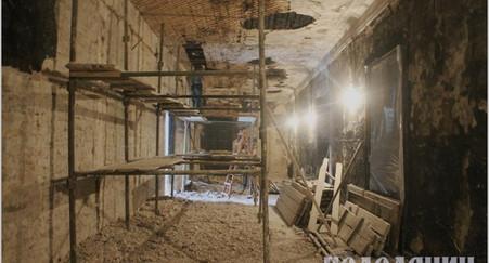 Міський Будинок культури нарешті дочекався ремонту