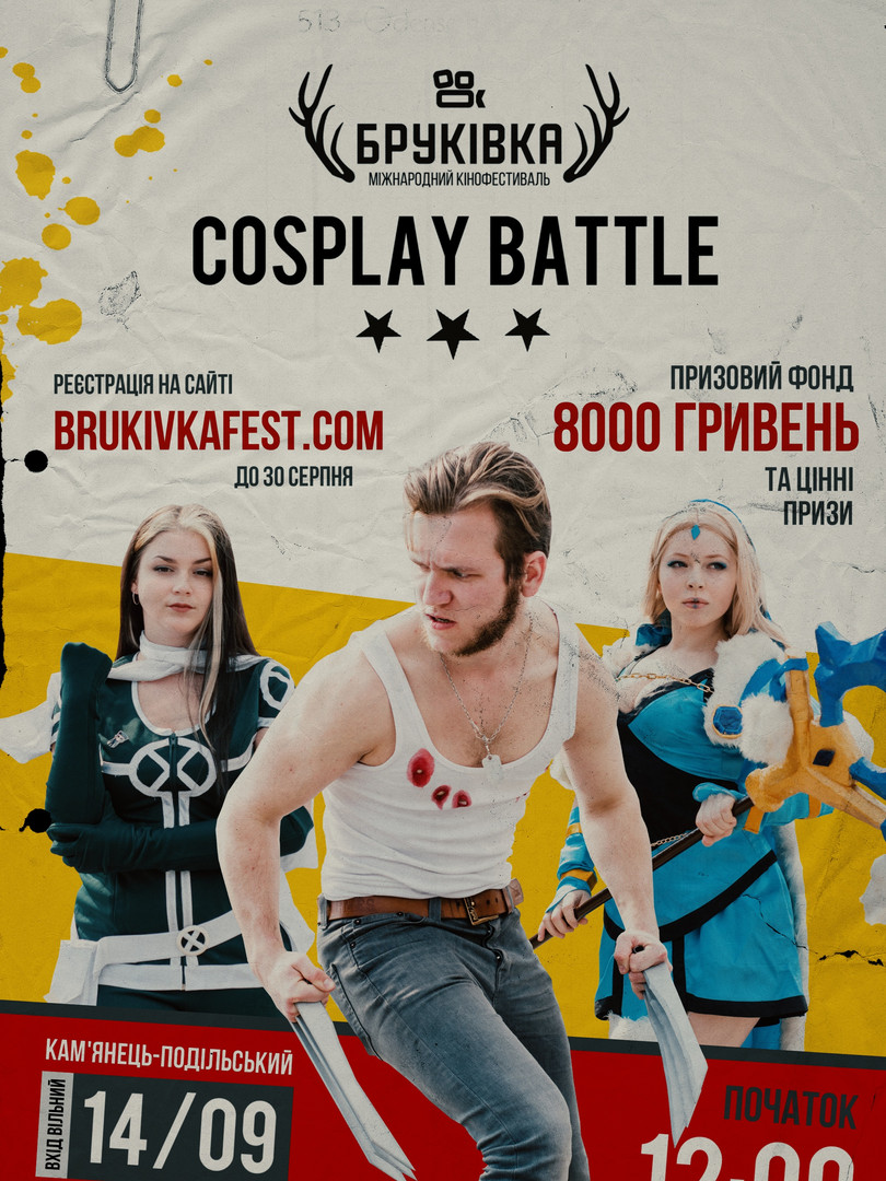 Cosplay Battle f3.jpg