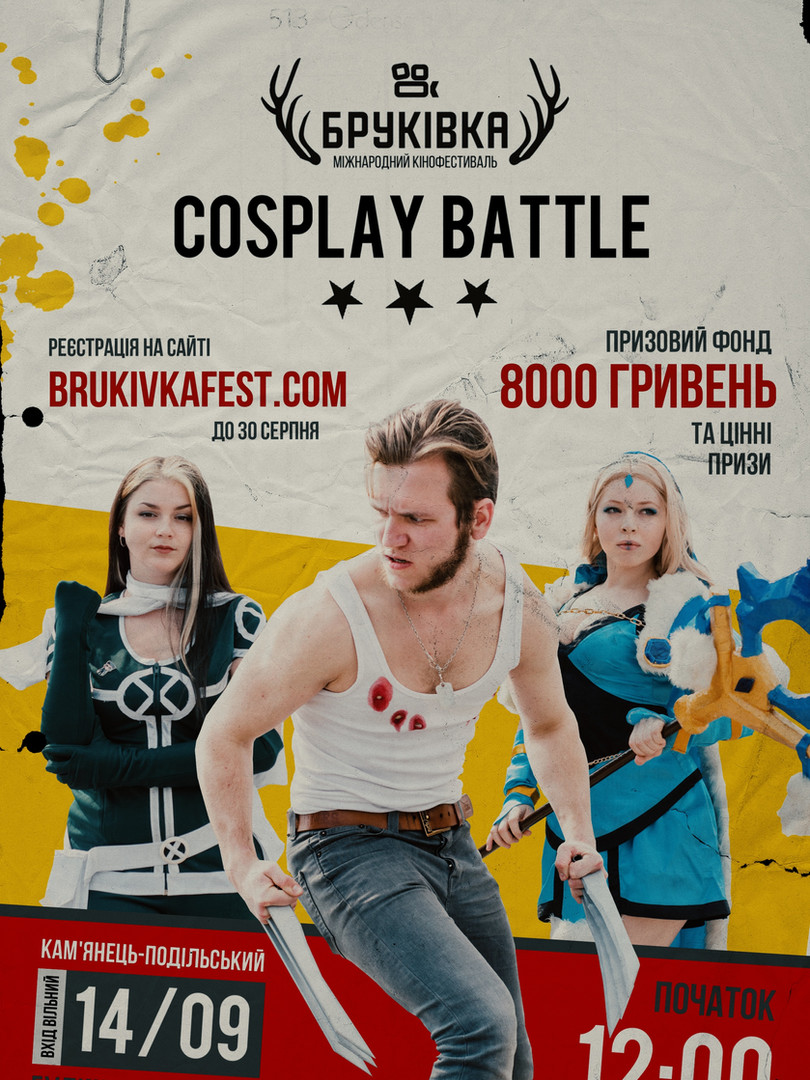 Cosplay Battle f3.jpg