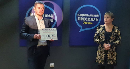 "BRUKIVKA International Film Festival receives European award ""EFFE Label 2019-2020"""