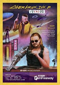 CyberBRUKIVKA-2420.jpg