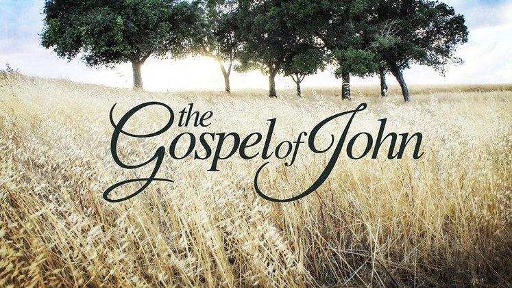 Gospel of John picture.jpg