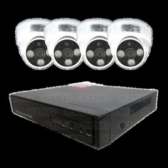 Kit de Sistema Vigilancia AHD 4 Cámaras