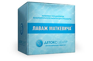 pack-box-2020.jpg