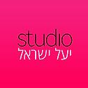 סטודיו יעל ישראל  פילאטיס