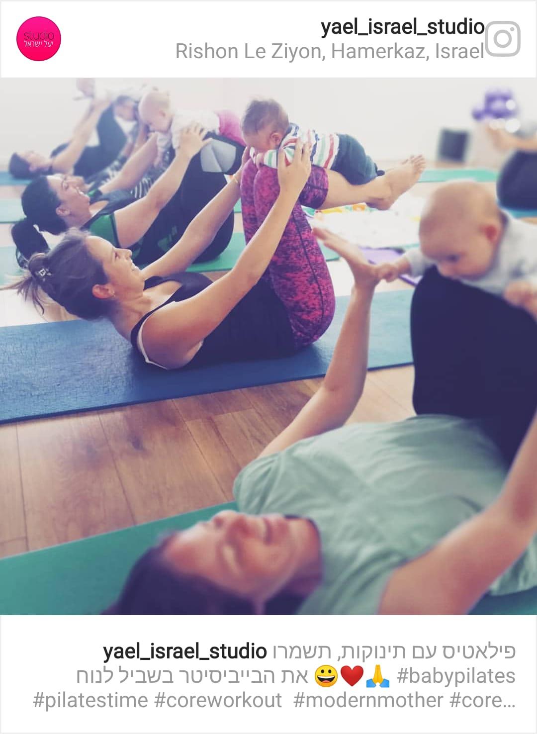 פילאטיס עם תינוקות