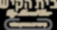 marcel logo ex.png