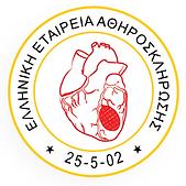 logo hellenic atherosclerosis society