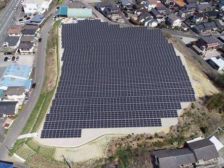 飯塚太陽光発電所:完成報告