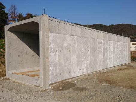 国道184号道路一般改良工事)現場打ち変更提案