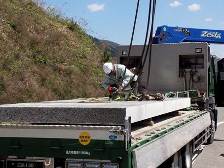 ダム建設工事 常用洪水吐オリフィス