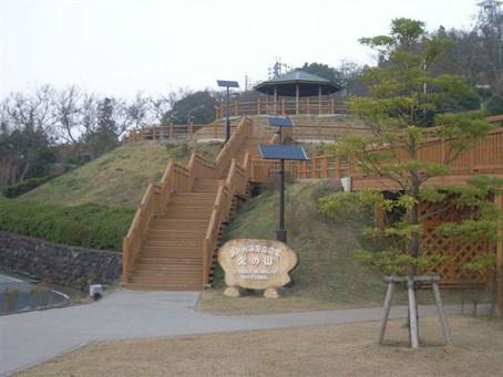 フロンティアオリジナル SNS-F0120G 山口県下関市火の山山頂園地
