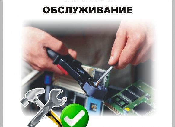 Сервисное обслуживание оборудования Hygromatik, WDT