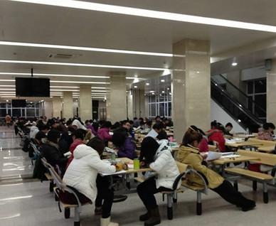 Dongbei University of Finance and Economics (DUFE)