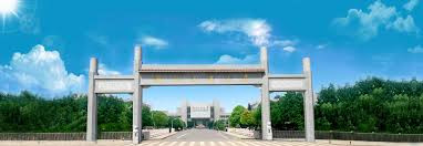 Hubei University of Technology