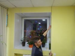Измерение высоты от потолка