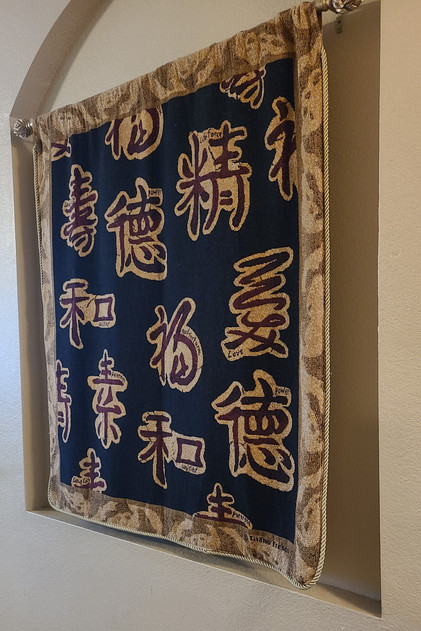 oriental hanging_2