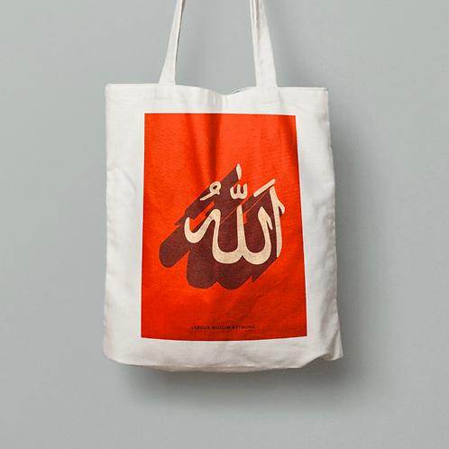 Allah SWT Tote Bag