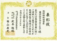 CCF_000042 (2).jpg