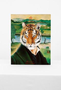 十二生肖—虎