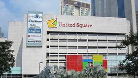 United Square Shopping Mall.jpg