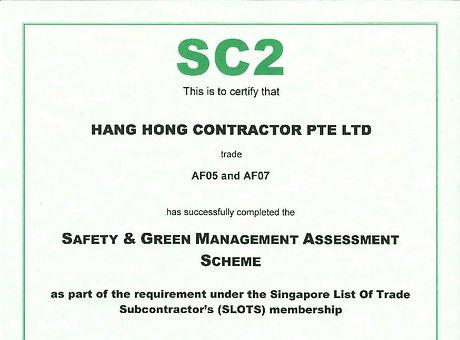 SC2 GreenSafeAudit 2016-page-001.jpg