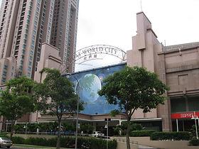 Great_World_City_4,_Jul_06.JPG