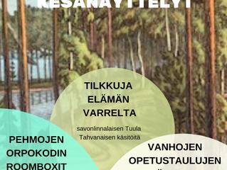 Louhen kesänäyttelyt ja soppakeittiö avoinna 1.7.-21.7.2019 - tervetuloa!
