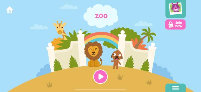 World: Zoo Module