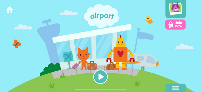 World: Airport Module