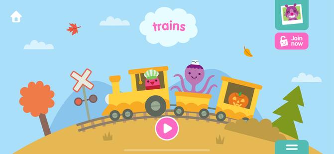 World: Trains Module
