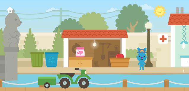 Zoo: Garage