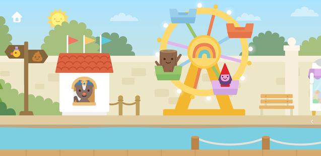 Zoo: Ferris Wheel