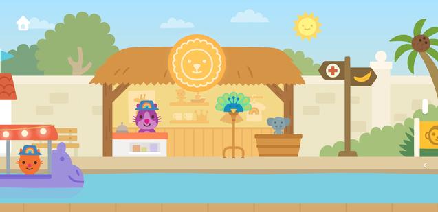 Zoo: Gift Shop