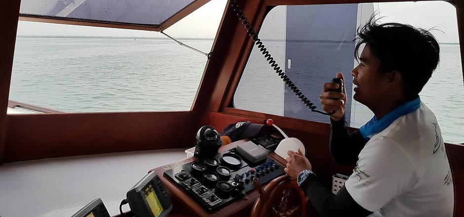 VHF.jpg