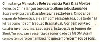 MSDM @ Tribuna de Santos