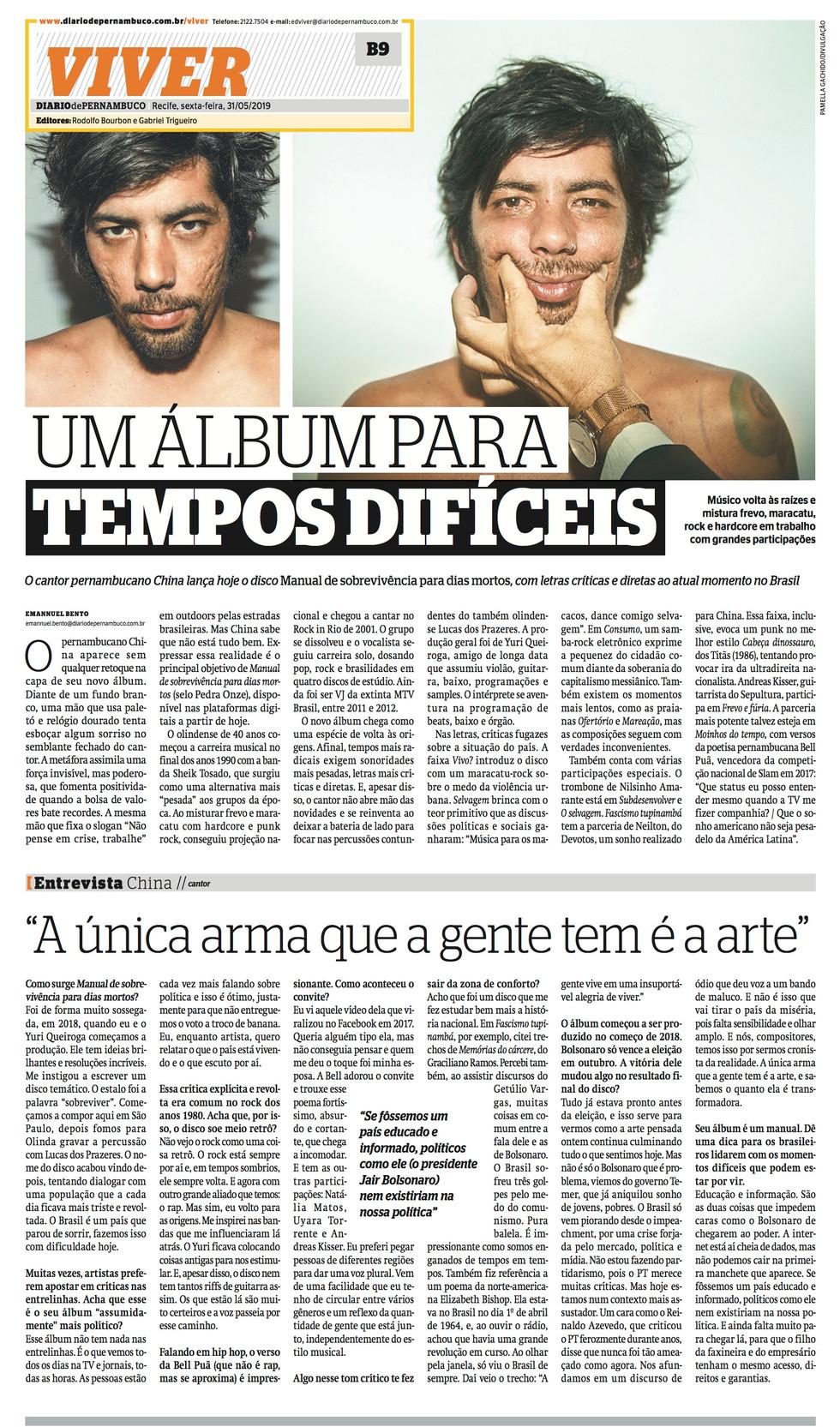 MSDM @ Diário de Pernambuco