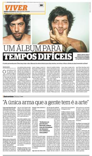 MSDM.clipping.DiárioDePernambuco.jpg