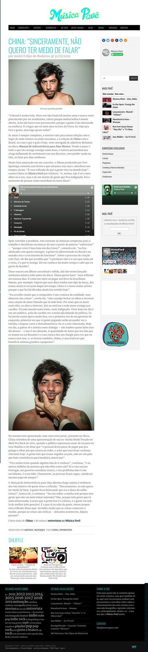 MSDM @ Música Pavê