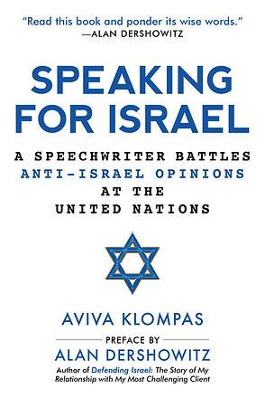 Speaking for Israel cover.jpg
