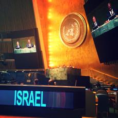Israel at the U.N.