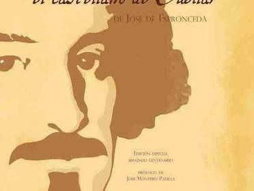 EL CASTELLANO DE CUELLAR. JOSE DE ESPRONCEDA. CURIOSIDADES LITERARIAS