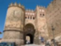 Puerta de san Andrés. CONOCE SEGOVIA