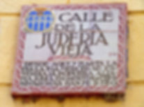 Calle juderia vieja Segovia. Guia oficial